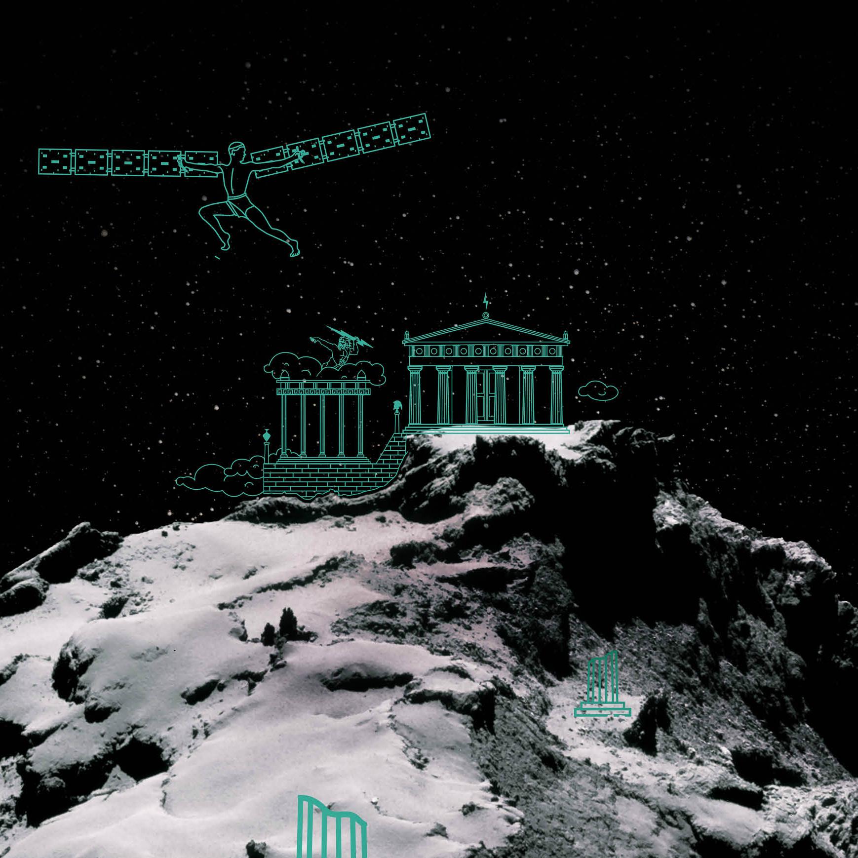 is-mardis-espace-14jui2016.jpg